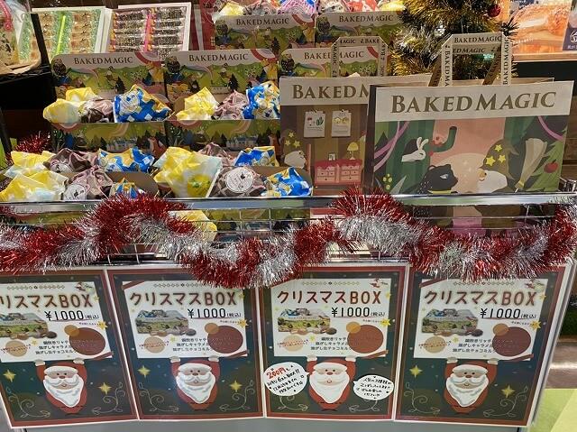 ベイクドマジック富山ファボーレ店の外に置かれたクリスマスBOX