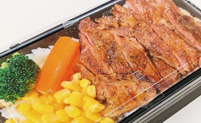 いきなりステーキの弁当