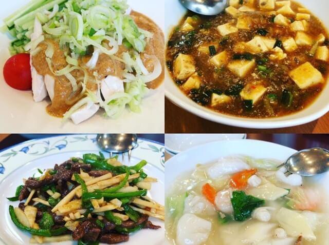 茂住の中華料理