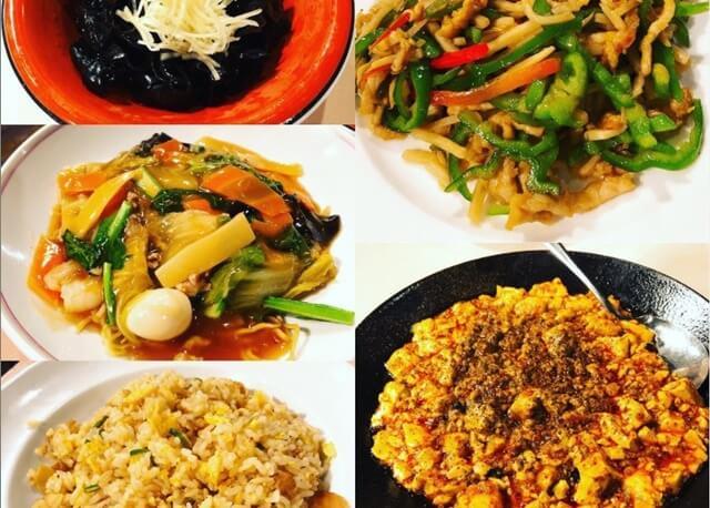 四川乃華の中華料理