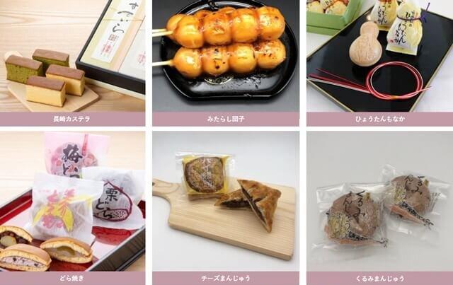 榎屋月岡店の和菓子メニュー