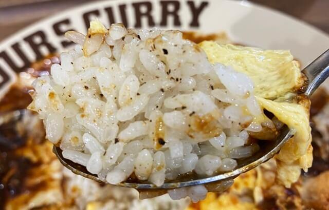 100時間カレー富山ファボーレ店のオムカツカレーのご飯