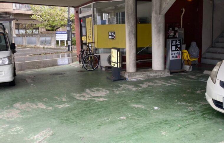 ファンタイムの駐車場