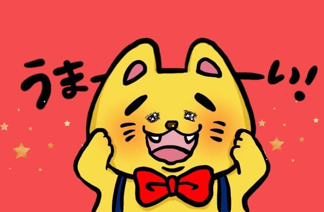 美味しい表情の猫