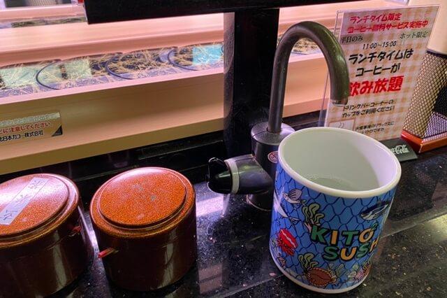 氷見きときと寿しのお茶