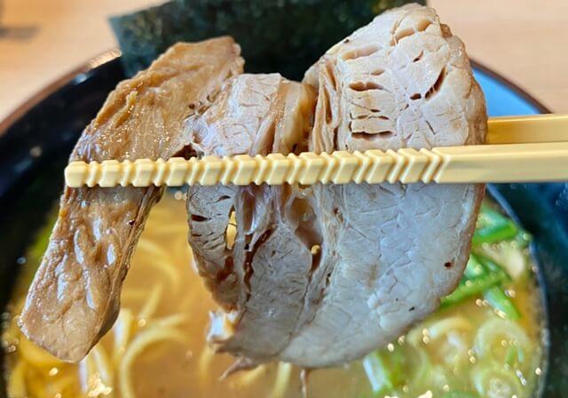 麺屋達のラーメンのチャーシュー