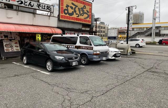 むてっぽう太郎丸店の駐車場