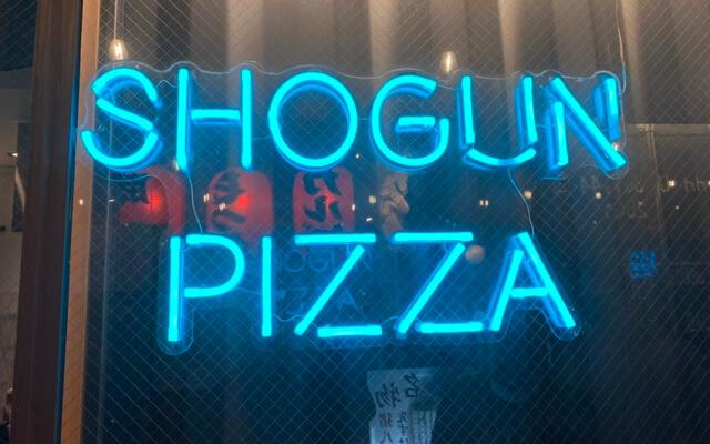 SHOGUN PIZZAの外観
