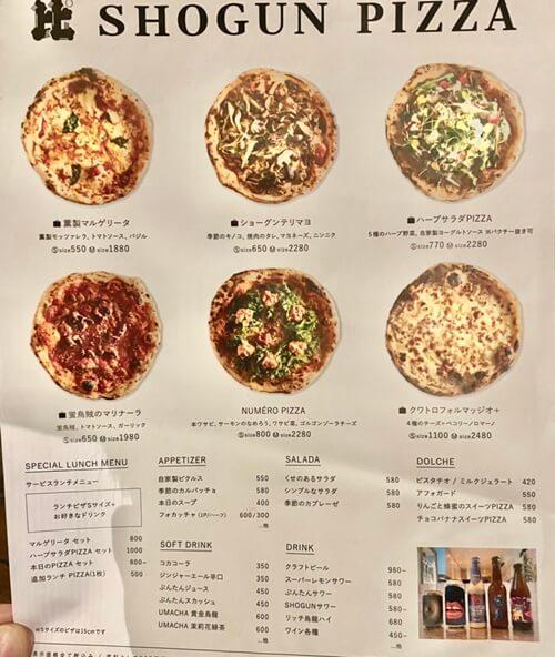 SHOGUN PIZZAのメニュー