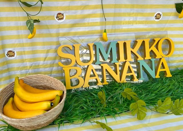 すみっこバナナの外観