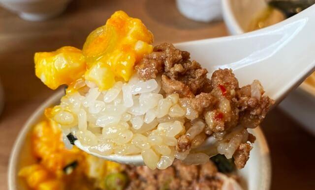 中華蕎麦つぼみのまかない丼