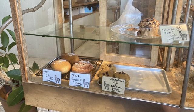 アルパカコーヒー太郎丸店のマフィンのメニュー