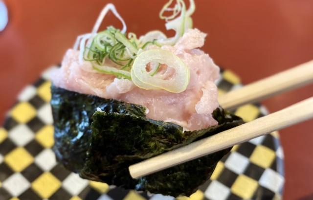 番やのすしの寿司