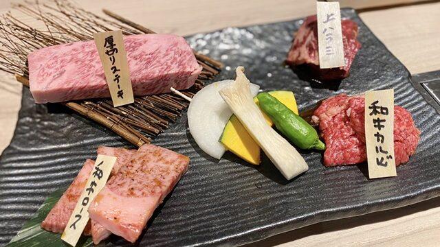 氷見 牛屋 富山店の焼肉盛り合わせ
