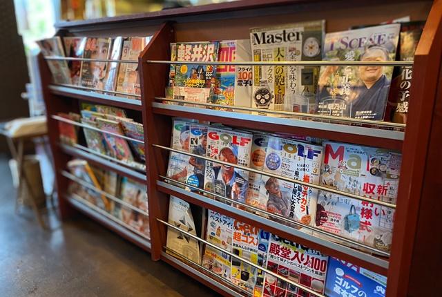 司やの本・雑誌