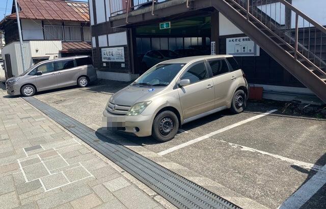 山元食堂の駐車場