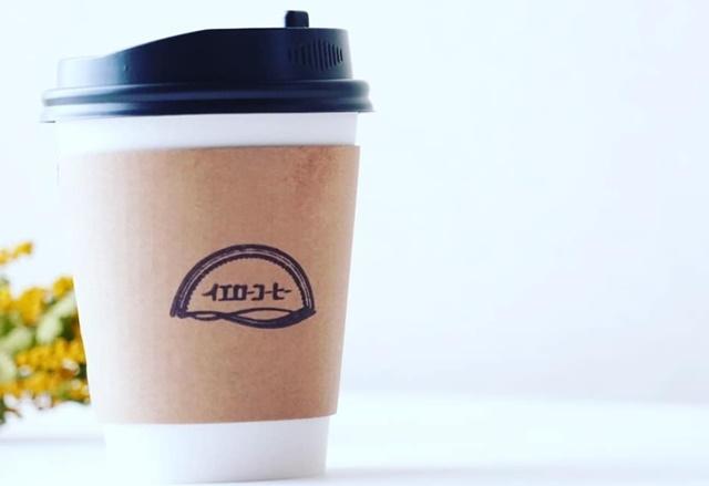 イエローコーヒーのコーヒー