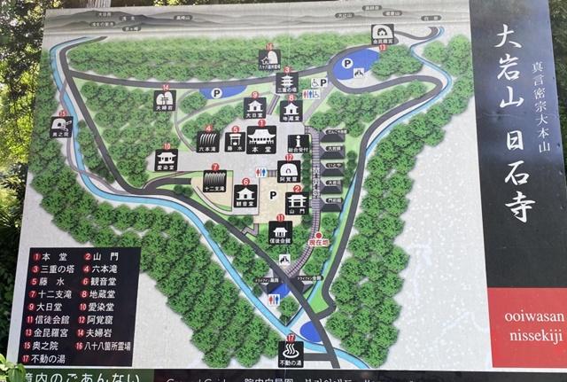 大岩日石寺のマップ