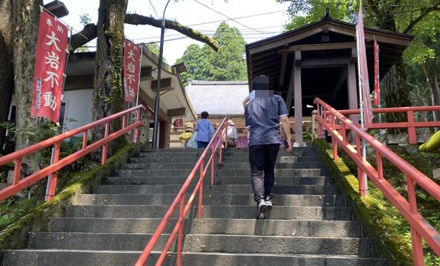 大岩日石寺の百段坂(階段)
