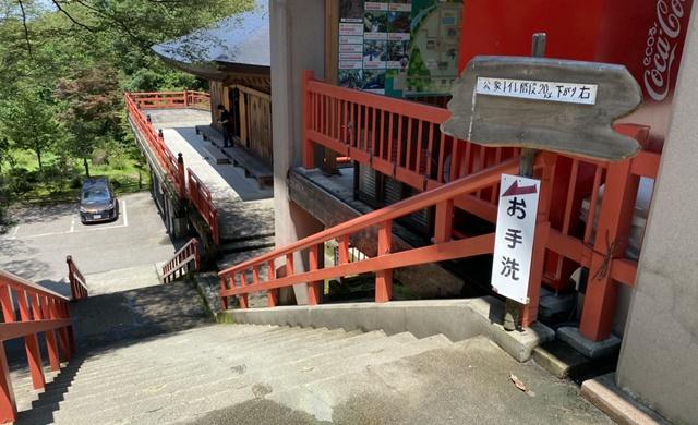 大岩日石寺のトイレ