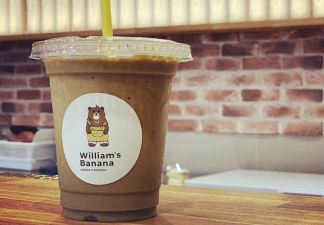 ウィリアムスバナナ富山店のバナナジュース