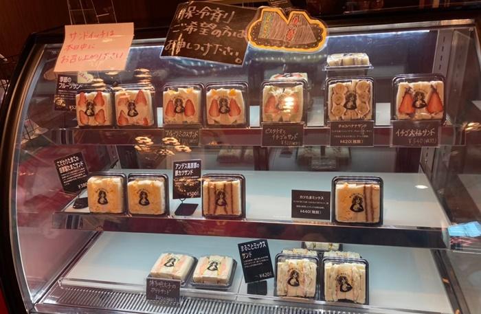 恋が愛に変わる時 富山店のサンドイッチ