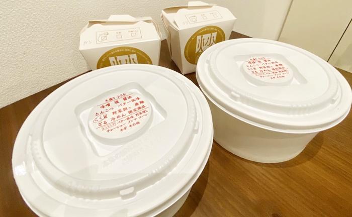 8番ラーメン富山安養寺店のテイクアウト容器