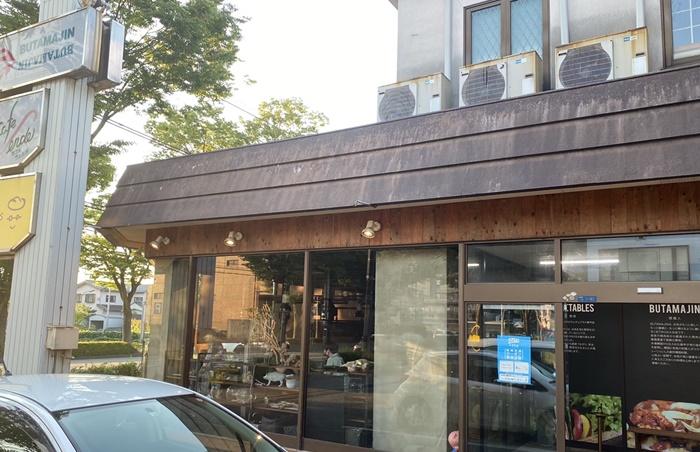 BUTAMAJIN 根塚店の外観