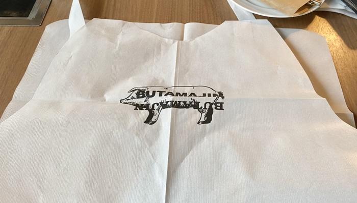 BUTAMAJIN 根塚店の紙エプロン