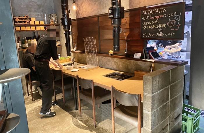 BUTAMAJIN 根塚店のカウンター席