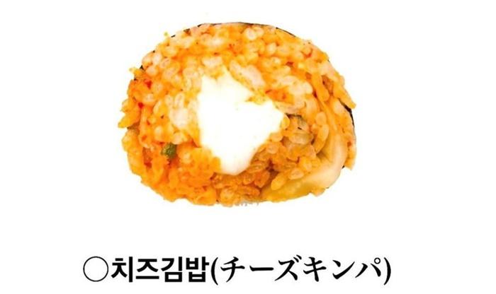キンパワン 富山店