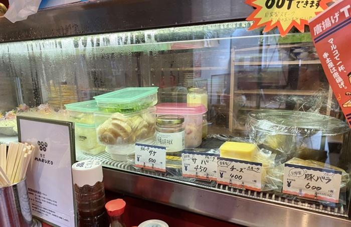 食堂 MARUKOの薫製